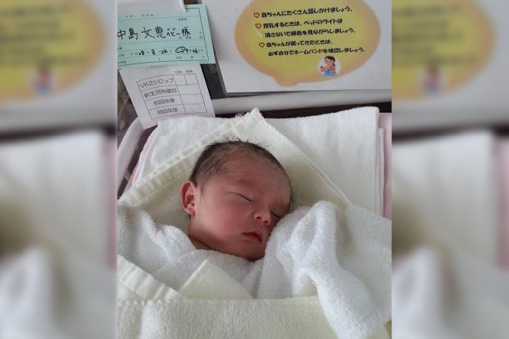 IVF success story japanese baby fumie